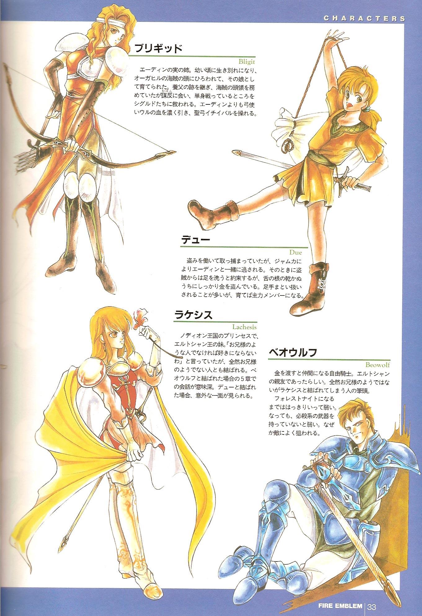 Fire emblem genealogy of the holy war hentai - 1 5